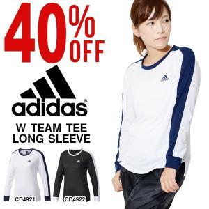 40%OFF 長袖 Tシャツ アディダス adidas W Team カラーブロック TEE 長袖 レディース ロンT ランニング トレーニング ウェア