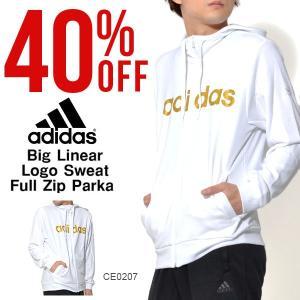 現品のみ 40%off アディダス adidas ESSENTIALS ビッグリニアロゴ スウェットフルジップパーカー 裏毛 メンズ トレーニング ウェア|elephant