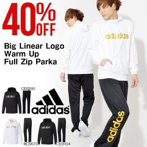 30%off ジャージ 上下セット アディダス adidas...