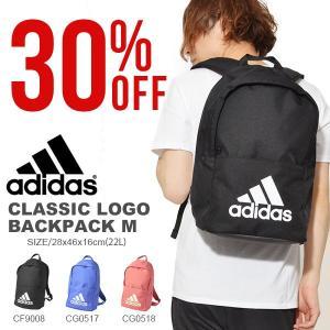 30%off アディダス adidas クラシック ロゴバックパック M 22リットル リュックサック スポーツバッグ かばん バッグ 2018春新作|elephant