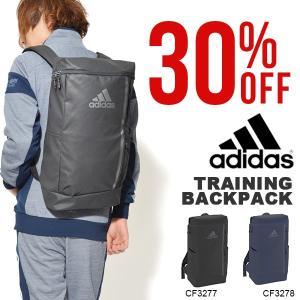 30%off アディダス adidas トレーニングバックパック 24リットル リュックサック スポーツバッグ かばん バッグ 2018春新作|elephant