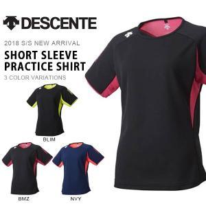 半袖 Tシャツ デサント DESCENTE 半袖プラクティスシャツ レディース プラシャツ バレーボール 2018春夏新作 得割20|elephant
