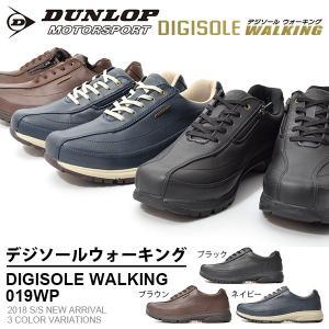 ウォーキングシューズ DUNLOP ダンロップ メンズ デジソールウォーキング019WP スニーカー シューズ 靴 幅広 4E DW019|elephant