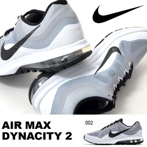 ランニングシューズ ナイキ NIKE メンズ エア マックス ダイナシティー 2 シューズ 運動靴 スニーカー ランニング エアマックス 得割23|elephant