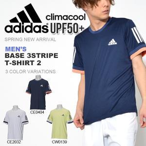 半袖 Tシャツ アディダス adidas MEN BASE 3STRIPE T-SHIRT 2 メンズ スポーツウェア テニス ウェア 2018春新作 20%OFF|elephant