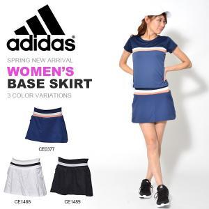 スコート アディダス adidas WOMEN BASE SKIRT レディース スカート テニススカート テニス ウェア 2018春新作 10%OFF...
