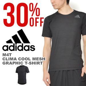 30%off 半袖 Tシャツ アディダス adidas M4T クライマクールメッシュグラフィックTシャツ メンズ ランニング トレーニング ウェア eav11 2018新作|elephant