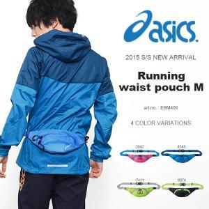 アシックス asics ランニング ウエストポーチM メンズ レディース ウエストバッグ バッグ ジョギング マラソン 25%off|elephant
