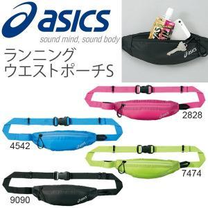 アシックス asics ランニング ウエストポーチS EBM409 ウエストバッグ バッグ ジョギング マラソン 得割22|elephant