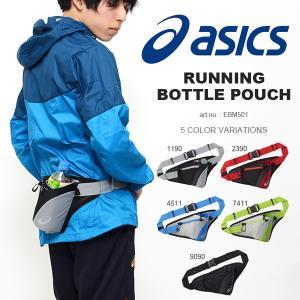 アシックス asics ランニング ボトルポーチ メンズ レディース ウエストポーチ ウエストバッグ ジョギング マラソン 25%off