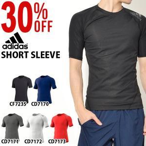 半袖 インナーシャツ アディダス adidas ALPHASKIN TEAM ショートスリーブ Tシャツ メンズ コンプレッション アンダーウェア 2018春新作 25%OFF|elephant