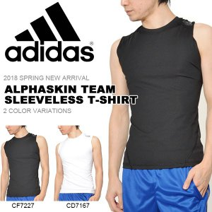 ノースリーブ インナーシャツ アディダス adidas ALPHASKIN TEAM スリーブレスTシャツ メンズ コンプレッション アンダーウェア 2018春新作 20%OFF|elephant