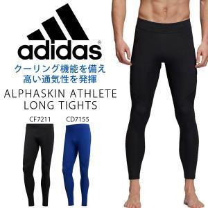 冷却システム スポーツタイツ アディダス adidas ALPHASKIN ATHLETE ロングタイツ メンズ レギンス スパッツ コンプレッション 得割20 送料無料 EBR80|elephant