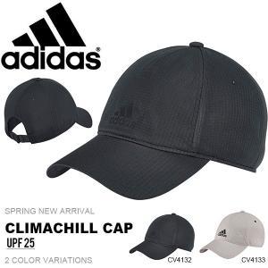 ランニングキャップ アディダス adidas クライマチルキャップ メンズ レディース 帽子 CAP 日焼け対策 ジョギング マラソン 2018新作 20%OFF|elephant