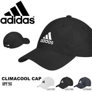ランニングキャップ アディダス adidas クライマクールキャップ メンズ レディース 帽子 CAP 紫外線防止 ジョギング マラソン 2018春新作 20%OFF|elephant
