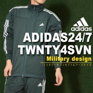 ミリタリー風 トレーニングジャケット アディダス adidas メンズ 24/7 ハイブリッドウォームアップ ジャージジャケット 3本線 40%OFF 送料無料|elephant
