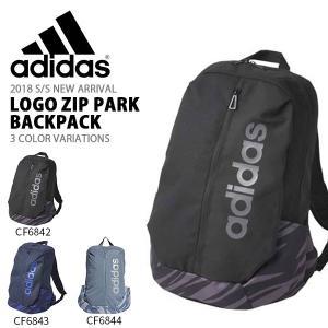 リュックサック アディダス adidas ロゴ ジップ パーク バックパック リュック デイパック スポーツバッグ かばん バッグ 2018春夏新作 得割23|elephant