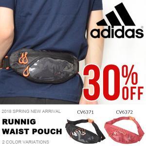 アディダス adidas ランニング ウエストポーチ メンズ レディース ウエストバッグ ランニングポーチ ジョギング マラソン 2018春新作 20%off...