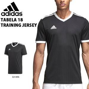 半袖 Tシャツ アディダス adidas メンズ TABELA 18 トレーニングジャージー サッカー トレーニングウェア プラクティスシャツ 得割20 EDM71|elephant