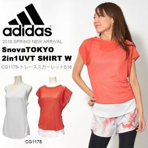 30%off タンクトップと半袖Tシャツの2in1タイプ アディダス adidas SnovaTOKYO 2in1UVTシャツ W レディース ランニング ジョギング ウェア 2018春新作 elephant