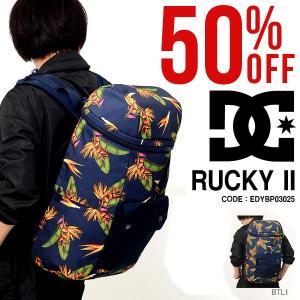 バックパック DC Shoes ディーシー シューズ メンズ RUCKY II リュックサック デイパック 40%off|elephant