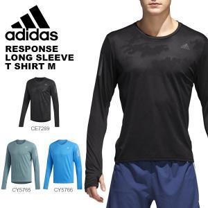 得割30 アディダス adidas RESPONSE 長袖 Tシャツ M メンズ ロンT ランニング ジョギング ウェア EEO12|elephant