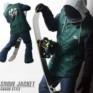 スノーボードウェア メンズ コーチジャケット スノーウエア スノーボード ウェア スノボウエア SNOWBOARD バックプリント 送料無料