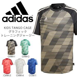 キッズ 半袖 Tシャツ アディダス adidas KIDS TANGO CAGE グラフィック トレーニングジャージー プラクティスシャツ サッカー 2018春新作 得割20|elephant
