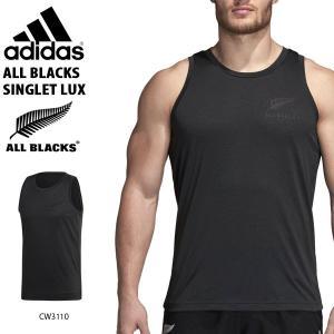 タンクトップ アディダス adidas メンズ オールブラックス シングレット LUX ALL BLACKS ラグビー トレーニングウェア 2018秋冬新作 得割20 EKW30 elephant
