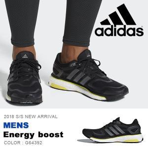 ランニングシューズ アディダス adidas Energy boost エネルギー ブースト メンズ ランニング シューズ 靴 運動靴 G64392 得割23 送料無料|elephant