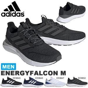 ランニングシューズ アディダス adidas メンズ ENERGYFALCON M エナジーファルコン 初心者 ランシュー 靴 スニーカー 運動靴 2019秋新作 得割20 送料無料|elephant