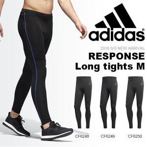 ランニングタイツ アディダス adidas RESPONSE レスポンス ロングタイツ M メンズ タイツ スパッツ レギンス スポーツタイツ 2018春夏新作 得割20|elephant