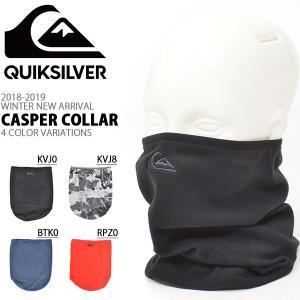 ネックウォーマー QUIKSILVER クイックシルバー メンズ CASPER COLLAR ネックゲイター 防寒 スノーボード スキー 2018-2019冬新作 20%off elephant
