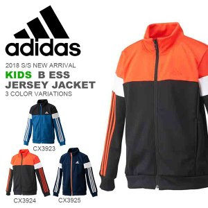 キッズ ジャージ ジャケット アディダス adidas B ESS ジャージジャケット 子供 スポーツウェア トレーニングウェア 2018春夏新作 得割20|elephant
