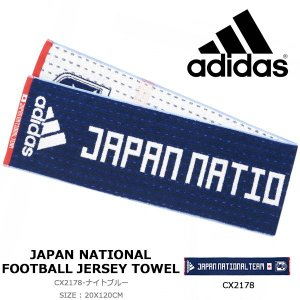 得割30 アディダス adidas サッカー 日本代表 ジャージータオル 20x120cm スポーツタオル タオル ナンバー無し サポーター グッズ スポーツ ETW82|elephant