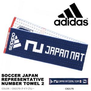 アディダス adidas サッカー 日本代表 ナンバータオル 2番 背番号2 ナンバー2 20x120cm スポーツタオル ジャージータオル タオル ETW85 得割20|elephant
