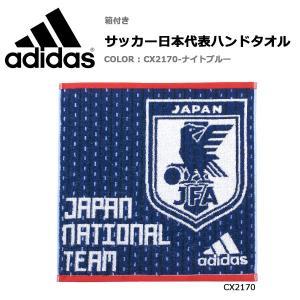 アディダス adidas サッカー 日本代表 ハンドタオル 34x34cm タオル タオルハンカチ スポーツ ジム フィットネス ランニング ETW90 得割23|elephant