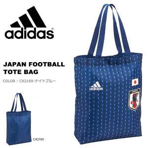 アディダス adidas サッカー 日本代表 トートバッグ 12L トート バッグ 鞄 カバン サポーター グッズ ETW91 得割20|elephant