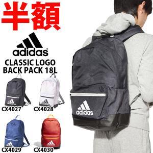 30%OFF アディダス adidas クラシック ロゴバックパック 18リットル リュックサック リュック スポーツバッグ かばん バッグ 2018春新作|elephant