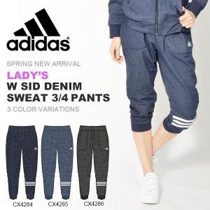 デニム風 7分丈 スウェットパンツ アディダス adidas W SID デニムスウェット 3/4パンツ レディース トレーニング ウェア 2018春新作 20%OFF|elephant
