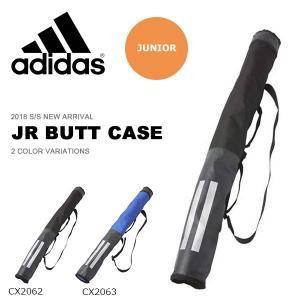 アディダス adidas Jr バットケース 1本入れ用 ジュニア キッズ 子供 バットバッグ バット用 バッグ 野球 ベースボール 部活 クラブ 2018春夏新作 得割23|elephant