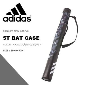 アディダス adidas 5T バットケース 1本入れ用 バットバッグ バット用 バッグ 野球 ベースボール 部活 クラブ 合宿 遠征 2018春夏新作 得割23|elephant