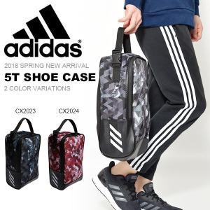 現品のみ 30%OFF シューズバッグ アディダス adidas 5-TOOL 5T シューズケース 靴入れ ベースボール 野球 2018春新作 elephant