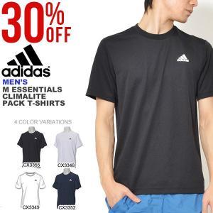 半袖 Tシャツ アディダス adidas M ESSENTIALS CLIMALITE パックTシャツ メンズ ワンポイント トレーニング ウェア 2018春新作 28%OFF