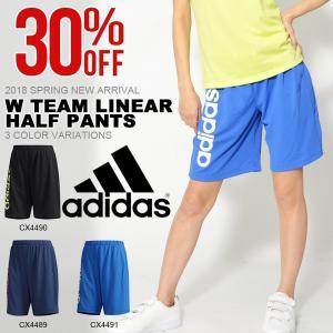 30%off ショートパンツ アディダス adidas レディース W TEAM リニアハーフパンツ 短パン ショーツ 吸汗速乾 スポーツウェア トレーニング 2018新作|elephant