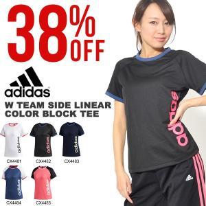 38%off 半袖 Tシャツ アディダス adidas レディース W TEAM サイドリニアカラーブロックTEE スポーツウェア ランニング トレーニング