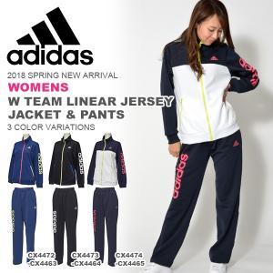 ジャージ 上下セット アディダス adidas W TEAM リニアジャージジャケット パンツ レデ...