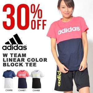 30%off 半袖 Tシャツ アディダス adidas W TEAM リニアカラーブロックTEE レディース ランニング トレーニング ウェア 2018新作|elephant