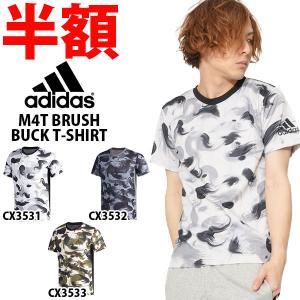 30%off 半袖 Tシャツ アディダス adidas メンズ M4T ブラッシュカモTシャツ カモフラ 迷彩柄 スポーツウェア ランニング トレーニングウエア 2018新作 elephant