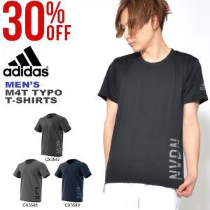 30%off 半袖 Tシャツ アディダス adidas メンズ M4T タイポTシャツ スポーツウェア ランニング ジョギング ジム トレーニング ウェア ウエア 2018新作 elephant